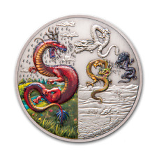2019 $5 Niue - Mythical Dragons - The Four Dragons - 2oz 999 Silver Coin.