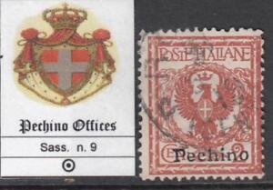 Italy Pechino Offices - Sassone n. 9 cv 180$ used  very rare