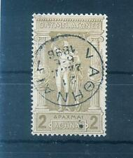 GREECE OLYmpic Games 1896 2 dr used