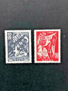 Macao #339-40 VF O.G.      Catalog $55.00