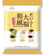 2 X Royal Family RED BEAN MOCHI Milk Mochi Matcha Mochi Mixed Mochi All In One