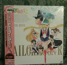 SAILOR MOON R THE MOVIE LASER DISC LD ORIGINALE GIAPPONESE TOEI ANIME NTSC JAPAN