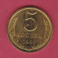 R* USSR 5 KOPEK 1991 M UNC DETAILS #5300