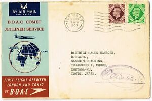 BOAC 1st Comet Flight London-Tokyo 1953  4 different covers of same flight