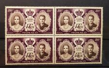 1956 Monaco Grace Kelly Prince Rainier 100f Wedding Stamp Block of 4 S# C46 MNH