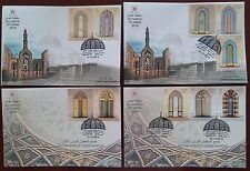 Oman 2016 Sultan Qaboos great mosque FDC