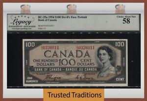 TT PK BC-35a 1954 CANADA BANK $100 QUEEN ELIZABETH II LCG 58 CHOICE ABOUT NEW!
