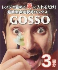 GOSSO Brazilian Wax Nose Hair Removal Set 3 Times Shipping from Japan