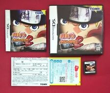 Naruto RPG 2: Chidori vs. Rasengan - Nintendo DS - MUY BUEN ESTADO ( Japonés )