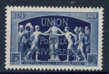 STAMP / TIMBRE FRANCE NEUF N° 852 ** UNION POSTAL
