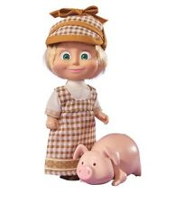 Simba 109302117 - Masha'Allah and the Bear Animal Lovers - Masha' Allah & Pig -