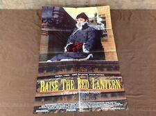 1991 Raise The Red Lantern Original Movie House Full Sheet Poster