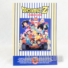 29-11-14 Purple Bandai SG02 DragonBall KeshigomuFigure MasterRoshi Kame-Sennin
