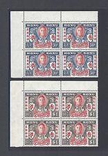 """HONG KONG 1946 SG 169/70 & """"Extra Stroke"""" Variety MNH Cat £272"""