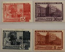 Russia Unione Sovietica 1941 821-24 a 852-55 Centrale Lenin Museo Museo Lenin MLH