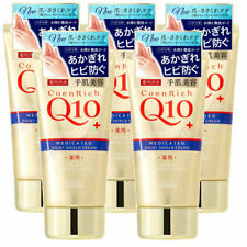 Kose Coenrich Q10 Extra Guard Medicated Moist Shield Cream × 5 Sets w/ tracking