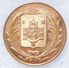 Médaille Bronze doré ECOLE DES BEAUX ARTS MONTPELLIER ORIGINAL FRENCH ART MEDAL
