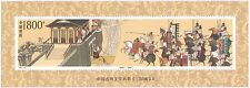 China Stamp 1998-18M The Romance of the Three Kingdoms (5th series)三国(五) S/S MNH