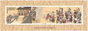 China Stamp 1998-18M The Romance of the Three Kingdoms (5th series)三国(五) S/S MNH