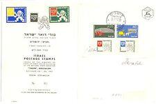 ISRAEL 1954  SPEC CARNET  SIGNED  BY DESIGNER  ON  TAB  RARITY NR 93 OF 99 EXIST