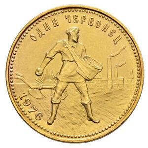 Goldmünze Tscherwonez verschiedene Jahre Russland 10 Rubel