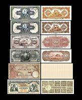 Brésil -  2x  20 Mil Reis - Edition 1892 - 1931 - Reproduction - 35