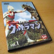 ULTRAMAN vol.1 DVD (Tsuburaya / Panasonic, 2001) REGION 2 Out of print GODZILLA