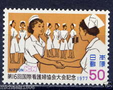 JAPAN - 1977 - 16th Congress of International Council of Nurses - Sc #1302 - MNH