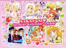 Nakayoshi - Furoku Promo - 2006 Calendar Takeuchi Naoko Sailor Moon Toki Meca