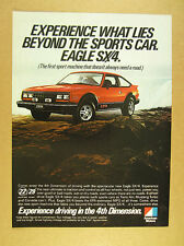 1981 AMC Eagle SX/4 SX4 car illustration art vintage print Ad