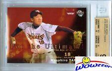 2007 BBM #700 Masahiro Tanaka REAL ROOKIE BGS 9.5 Yankees 175 Million! Cy Young?