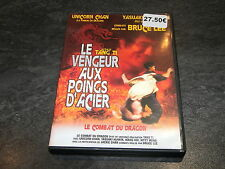DVD VIDEO ASIE COMPLET LE VENGEUR AUX POINGS D'ACIER OCCASION