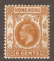 HONG KONG KGV 1912-21 SG103a 6c brown-orange MM (JB7348)