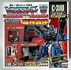 Takara Transformers Powermaster CONVOY GODGINRAI C-310 Godmaster Optimus Reissue For Sale