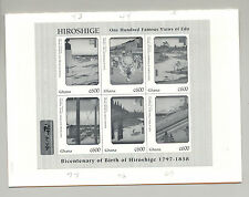 Ghana #1929-1931 Hiroshige Art 1v M/S of 6 & 2v S/S Black Imperf Chromalin Proof