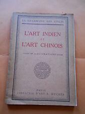L'ART INDIEN ET L'ART CHINOIS - LA GRAMMAIRE DES STYLES - 44 ILLUSTRATIONS- 1928