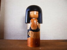 Japanese Old Sosaku Kokeshi Doll By Rihaku Handmade Retro Vintage Kawaii Japan