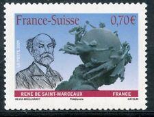 STAMP / TIMBRE FRANCE  N° 4393 ** SCULTURE ET PORTRAIT / FRANCE SUISSE