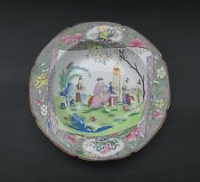 Rare Early 19th C. Mason's Patent Ironstone Plate – Chinese Scroll Pattern c1815