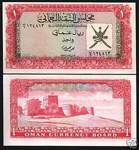OMAN 1 RIAL P-10 1973 FLAG KHANJAR FORTRESS UNC MONEY GCC GULF ARAB BANK NOTE