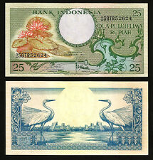 INDONESIA 25 RUPIAH 1959 UNC P.67 , EGRET FLOWER AND WATER LILLIES