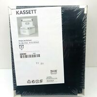 "IKEA KASSETT Black Storage Box w/Lid 2PK 26x21x15cm 10-1/4x8-1/4x6"" Discontinued"