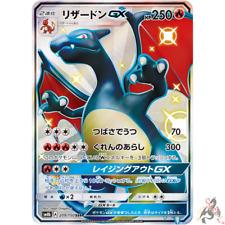 Pokemon Card Japanese - Shiny Charizard GX 209/150 SSR SM8b - Full Art