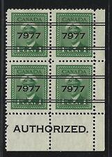 Canada Precancels - SK - Yorkton - 2-249 - 1c 1942-48 KGVI - Block of 4