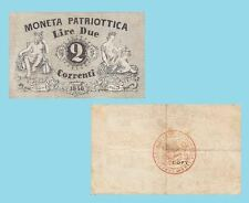ITALY 2 LIRE MONETA PATRIOTTICA 1848  .  UNC - Reproductions