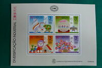 LOT 707 TIMBRES STAMP BLOC FEUILLET INDUSTRIE MACAO MACAU ANNEE 1990