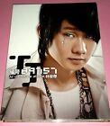 JJ LIN林俊杰 LIN JUN JIE:   编号89757  JJ VOL.THREE ALBUM ( 2005 / SINGAPORE )   CD