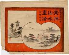 UW»Estampe japonaise pochette enveloppe  1890 50 D50