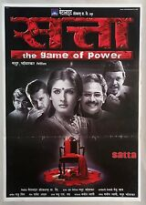 NEW BOLLYWOOD MOVIE POSTER- SATTA [THE GAME OF POWER ] RAVEENA TANDAN