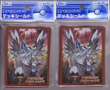 Pokemon Card Official Sleeve Mega Absol 2 Packs (64) Pokemon Center 66 x 92mm